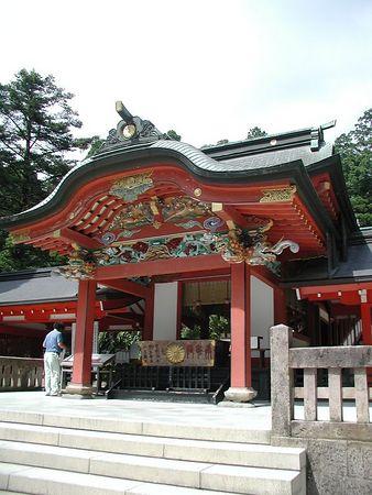 Japan with School - June 2001
