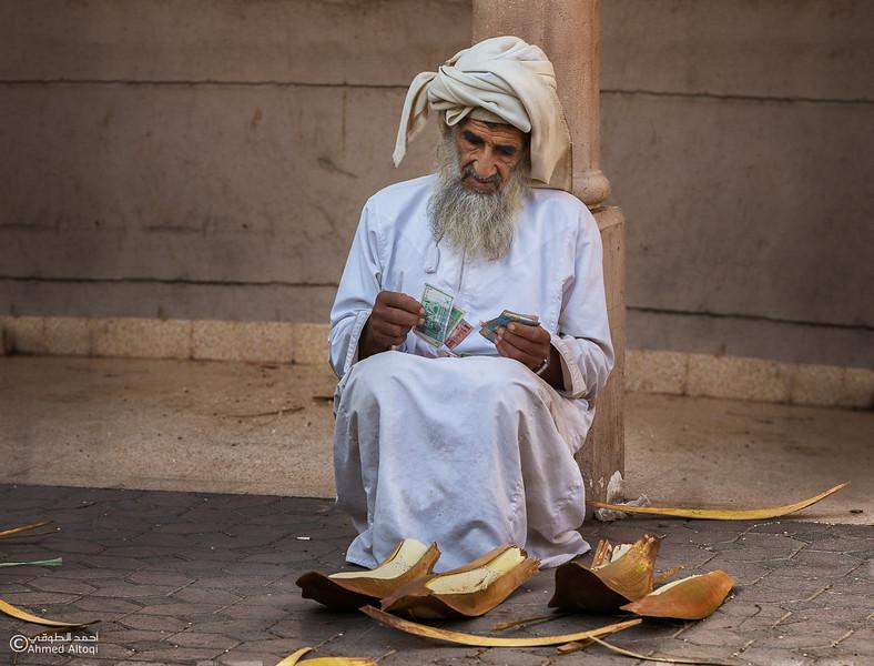 Nizwa Souq (5)- Oman.jpg