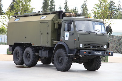 RB-636 Svet-KU