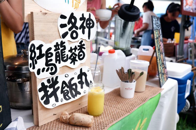 503_20190622_店家料理.jpg