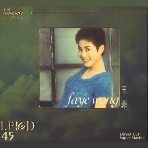 王菲 LPCD45
