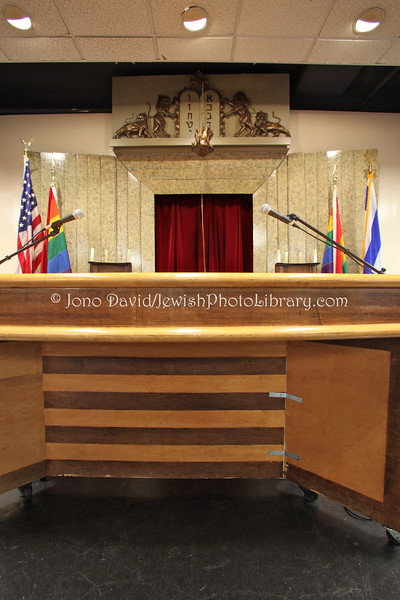 USA, New York, New York City, Manhattan. Congregation Beth Simchat Torah. (2009)