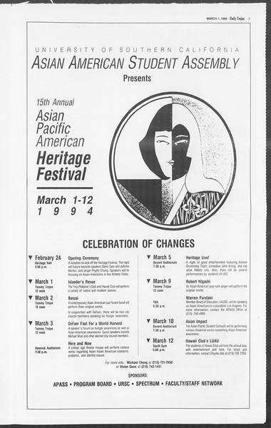 Daily Trojan, Vol. 122, No. 32, March 01, 1994
