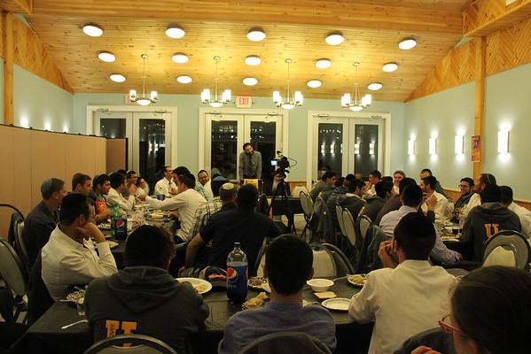 Discover U Banquet
