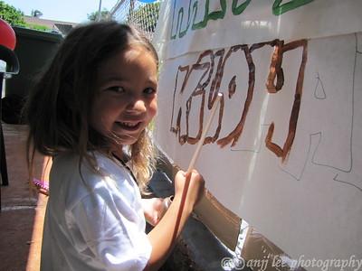 Kilohana 8th Birthday, Oahu