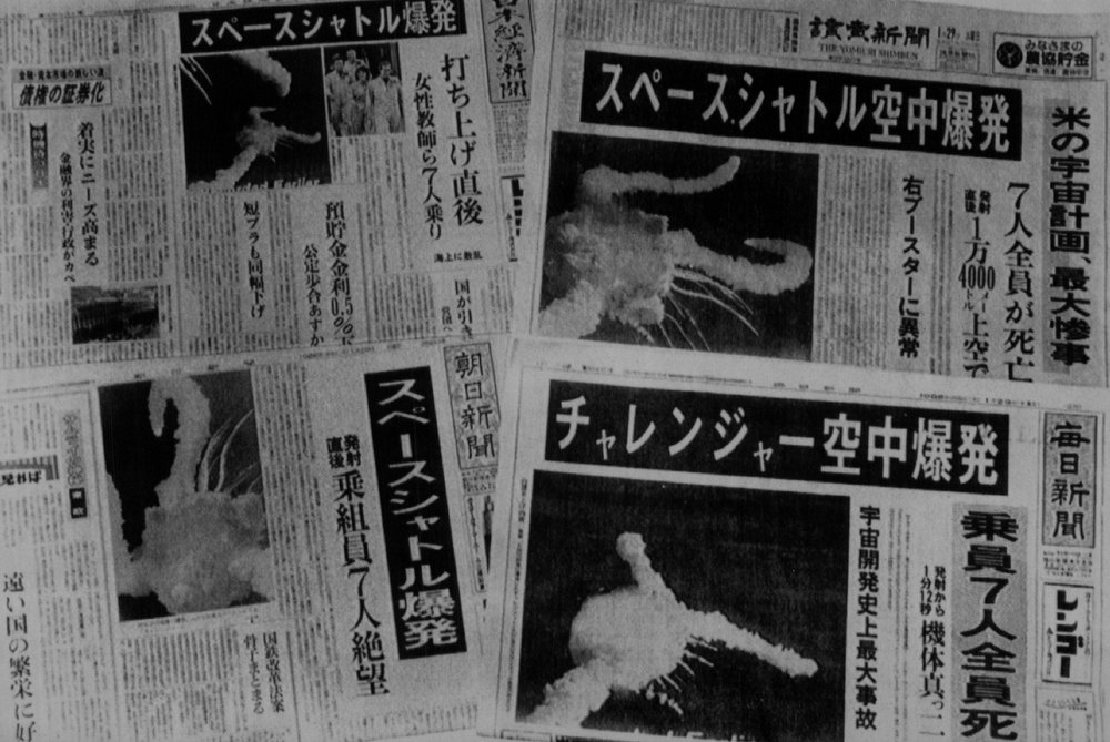 Description of . Japan\'s four major newspapers devoted their next-day front pages to the explosion of the space shuttle Challenger that took place shortly after lift off from the Kennedy Space Center in Florida.The explosion killed all seven crew members, including schoolteacher Christa McAuliffe on Jan. 28, 1986. Denver Post Library Archive