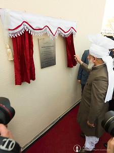 Inaugration of Baitun Naseer Mosque in Augsburg, Germany