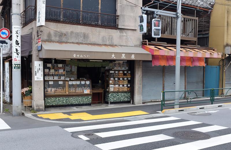Japan_May2016_Tokyo-1.jpg