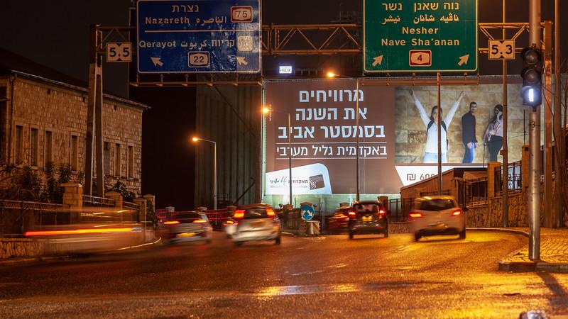 01-20-20-Huge-GalilMaaravi-Haifa-Big (23 of 42).jpg