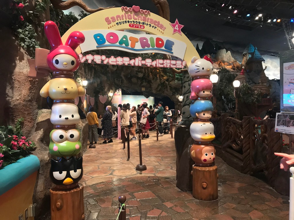 The entrance to the Sanrio Character Boat Ride.