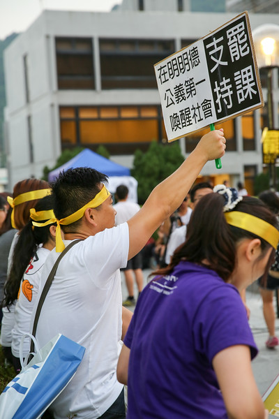 CUHK student protests