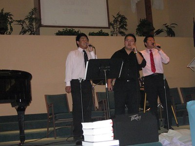 2006 Baptism