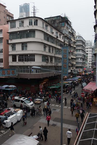 Ki Lung Street, Sham Shui Po