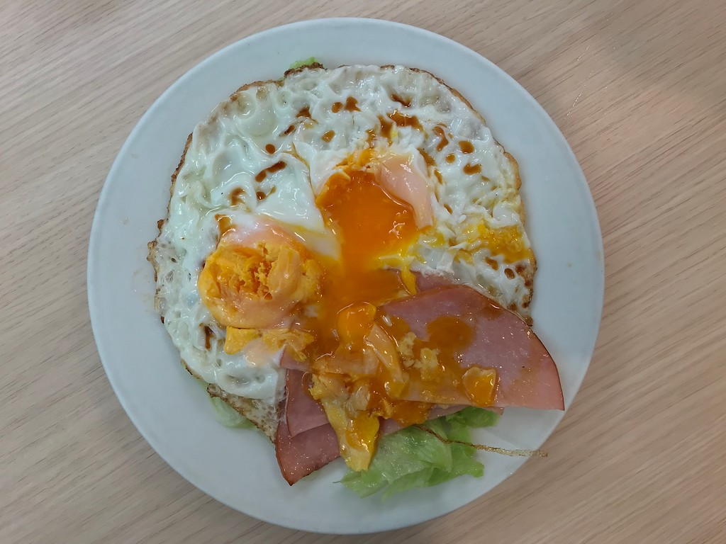 Fried eggs and ham.