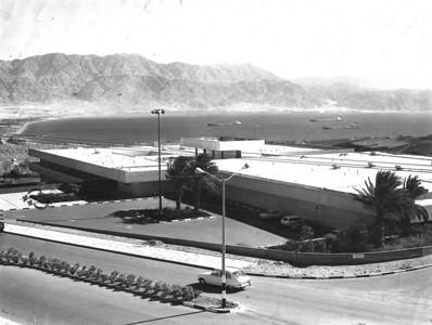 Yosephtal Hospital, Eilat - 1964