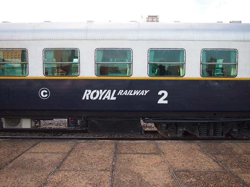 PC309414-royal-railway.jpg