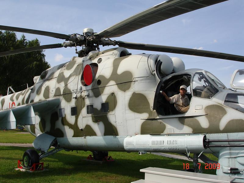 2009-07-18 Отпуск Беларусь 44.JPG