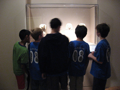 2008 5th Grade Field Trip to the DIA