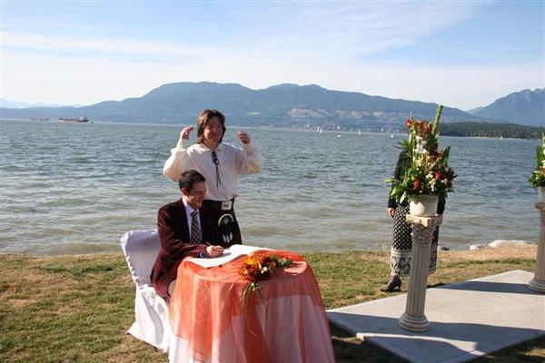 John and Chris Wedding 2005