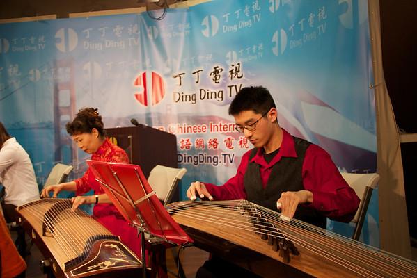 Gu Zheng Performance at DDTV on 12/11/2011