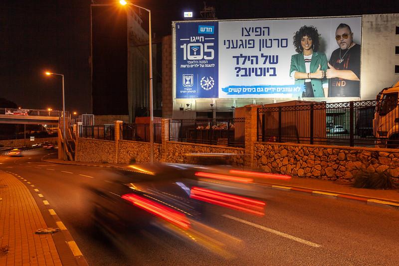 11-25-18 Huge 105 Haifa Big (14 of 17).jpg