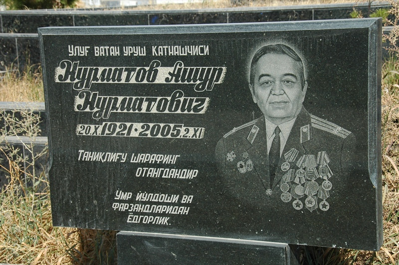 Tombstone with Etching - Samarkand, Uzbekistan