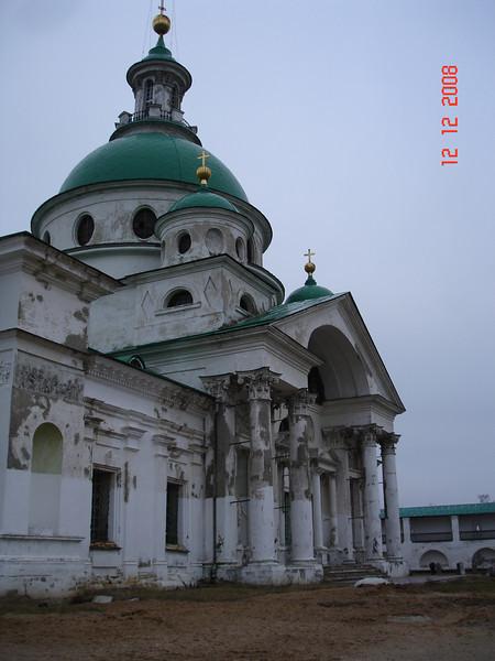 2008-12-12 Экскурсия в В-Новгород Финифть 38.JPG