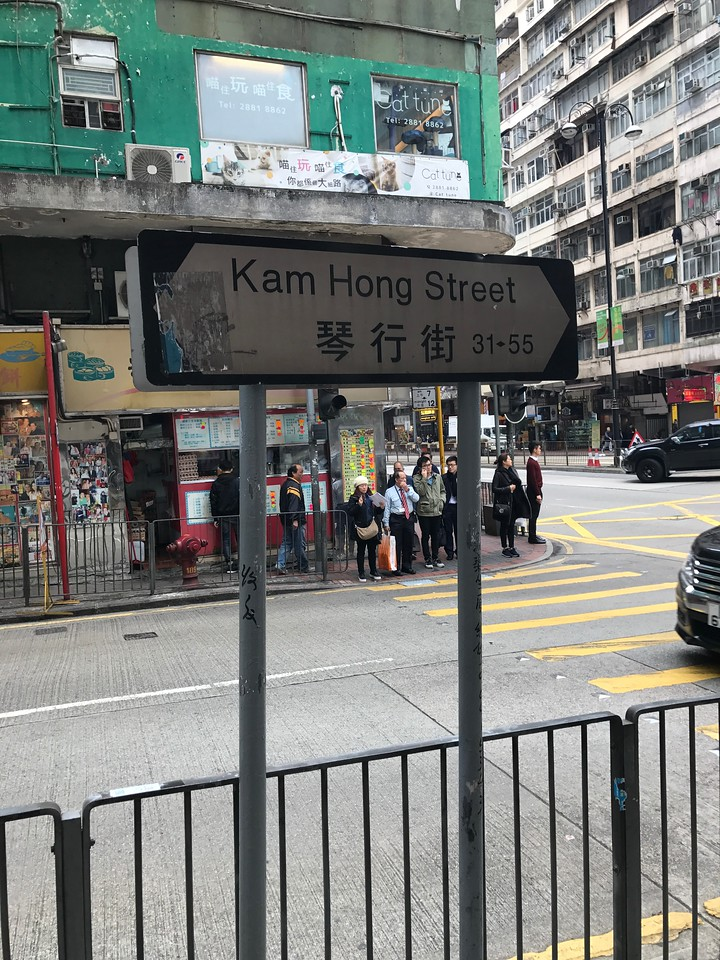 How to get to 利強記北角雞蛋仔
