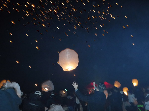 Lantern Fest 11-10-18