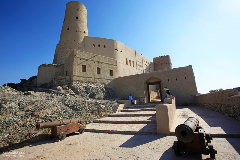 Bahla Fort- Oman.jpg