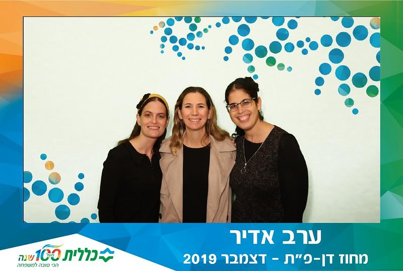 2019-12-18-74207.jpg