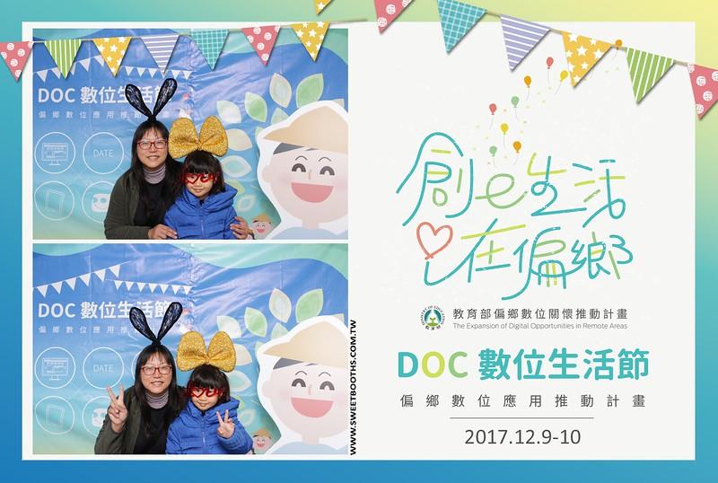 2017-12-9-57653.jpg