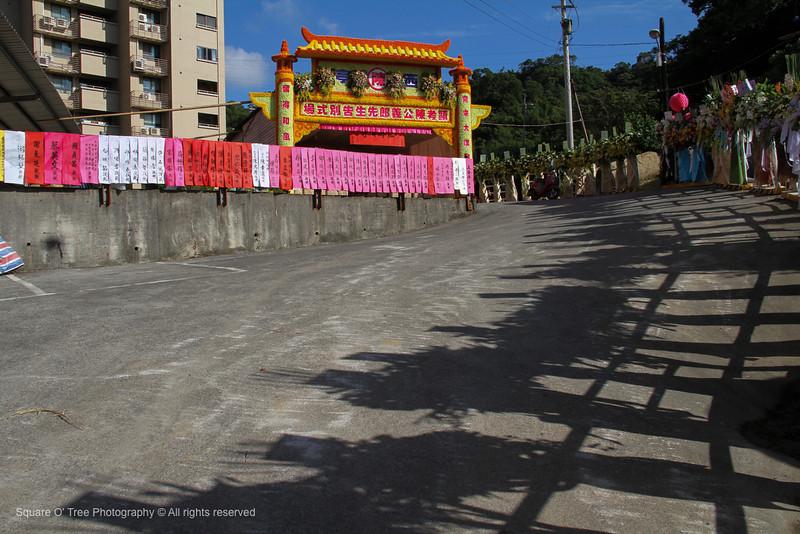 event_funeral_kawen_chen_IMG_9526.jpg