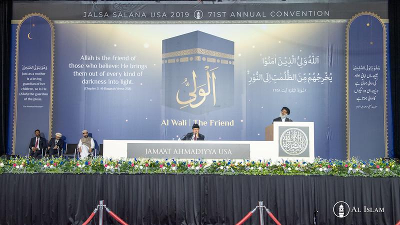 2019_JalsaSalana_USA_Concluding_Session-122.jpg