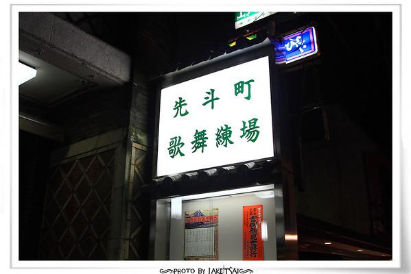 20121130 京阪神 D345 京都-1