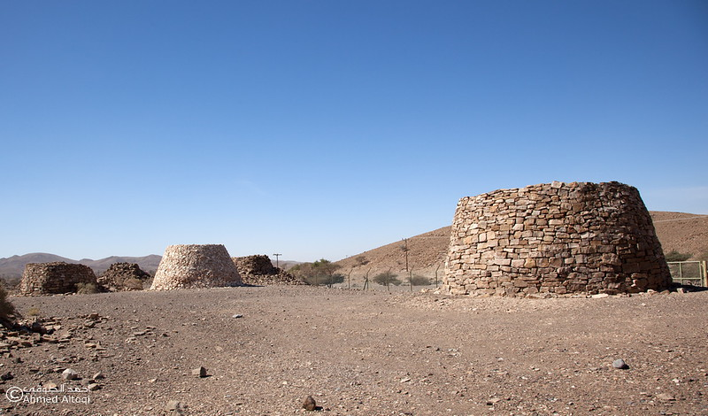 Bat Tombs - Ibri_1.jpg