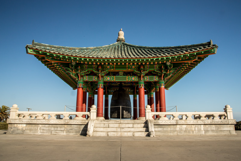 Korean Bell - A gift to the United States