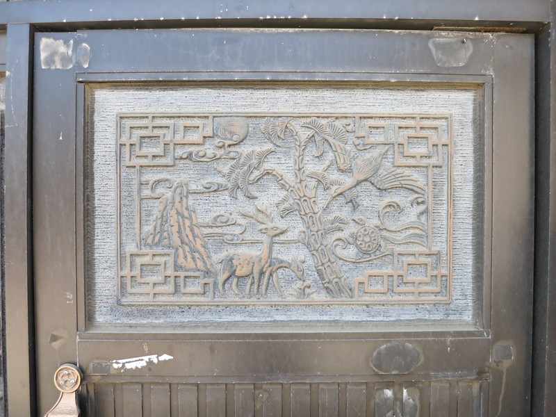 Panel in top of entry door