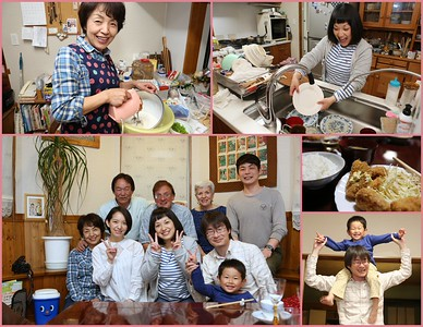 An Evening with Yogi & Yumiko's family, Japan