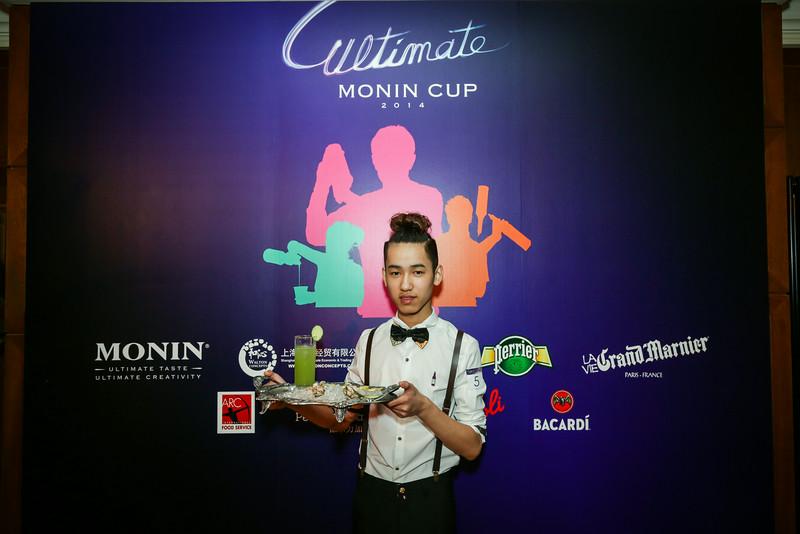 20140805_monin_cup_beijing_0398.jpg