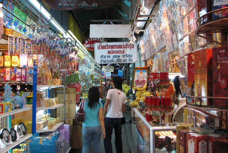 chatuchak-weekend-market-edwin11_2.jpg