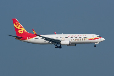 Other Hong Kong Airlines