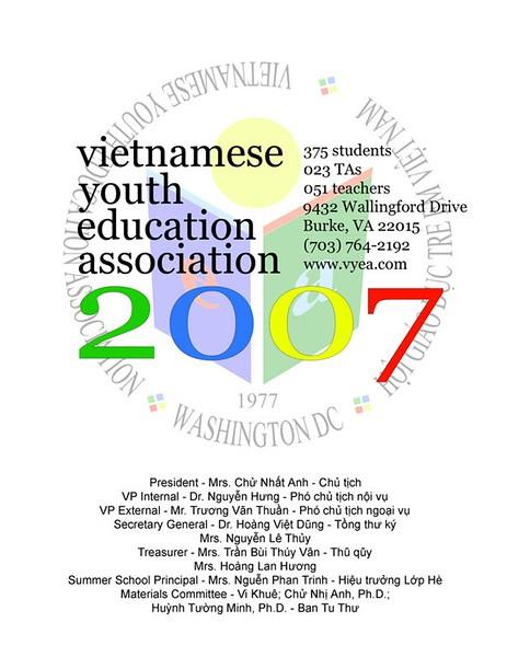 VYEA 2007 Year Book
