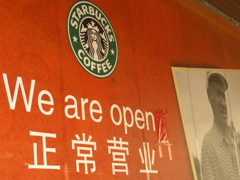 Starbucks Sign Fixed - Beijing, China