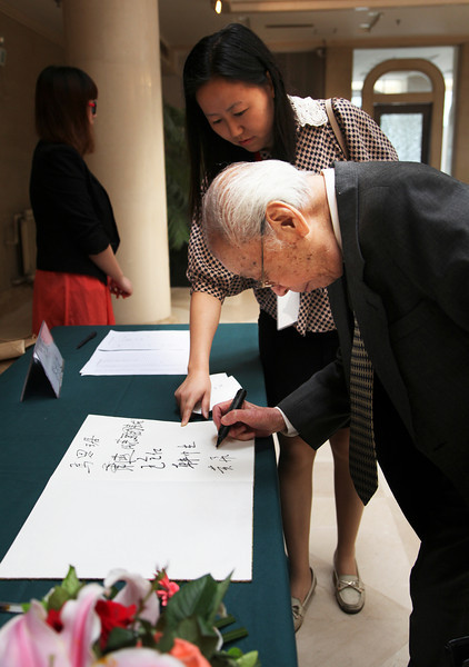 B-11A《马思聪百年诞辰纪念活动》(北京-音院-纪念会)