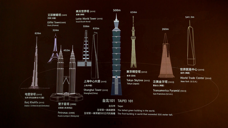 taiwan20-006.jpg