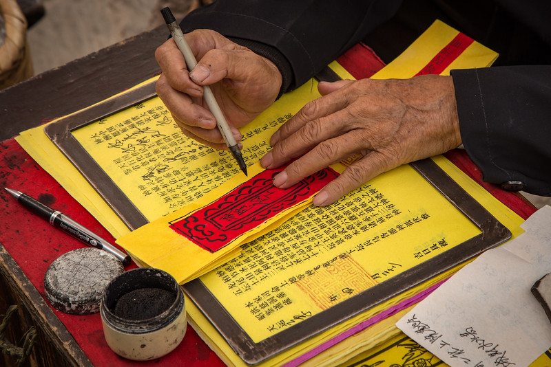 Ceremony at Temple in Dali, Yunnan, China-9951.jpg