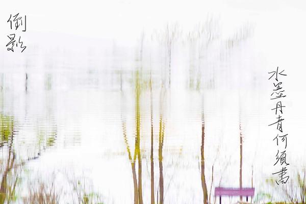 Lake2018