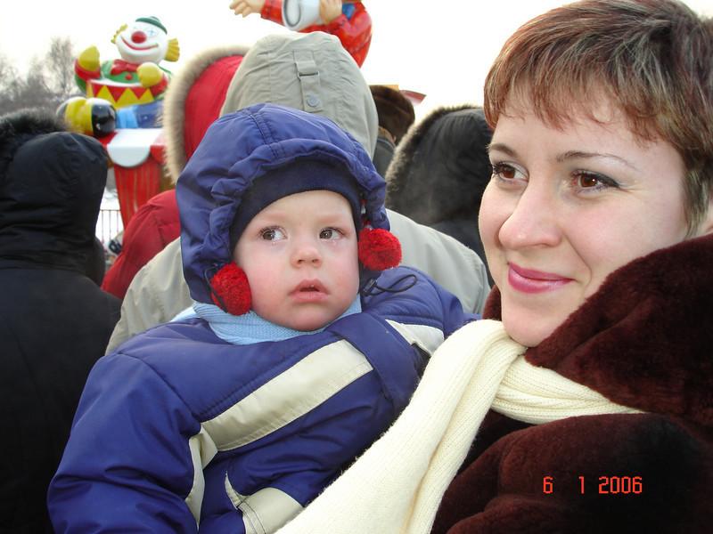 2006-01-06 Цирк с Капраловыми 03.JPG
