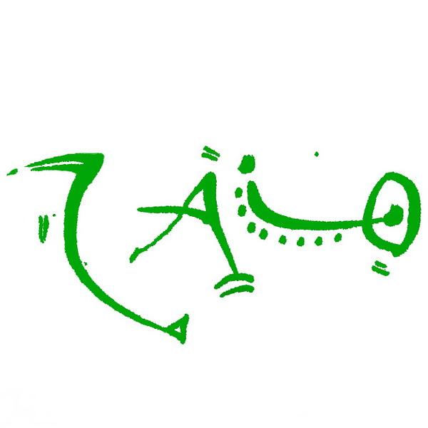 Logo a mano_verde.jpg